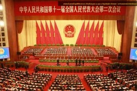 china interzice ICO-urile