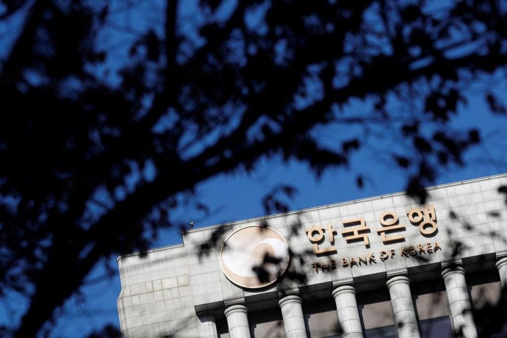 Banca centrală a Coreei de Sud
