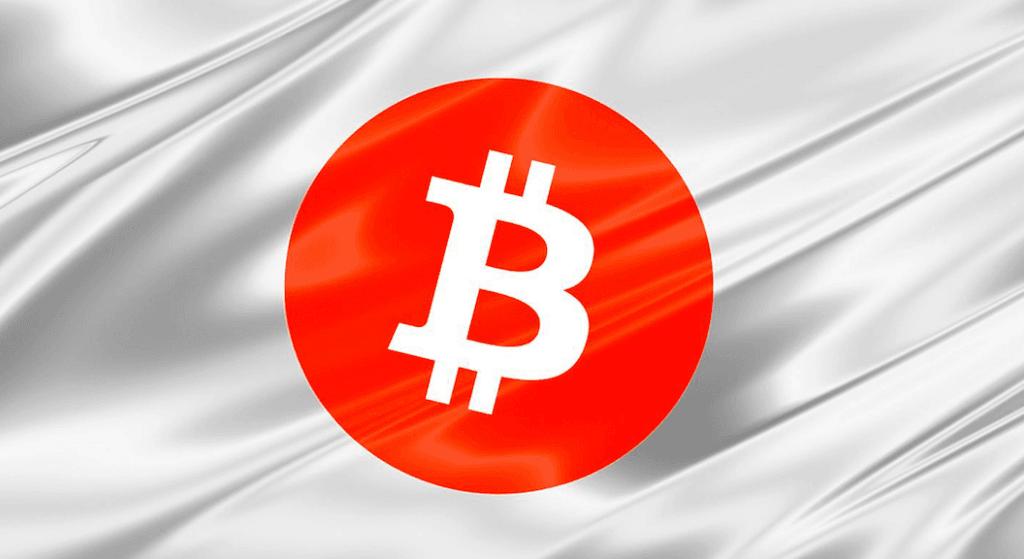 Criptomonede din Japonia