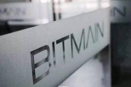 Bitmain a înregistrat pierderi