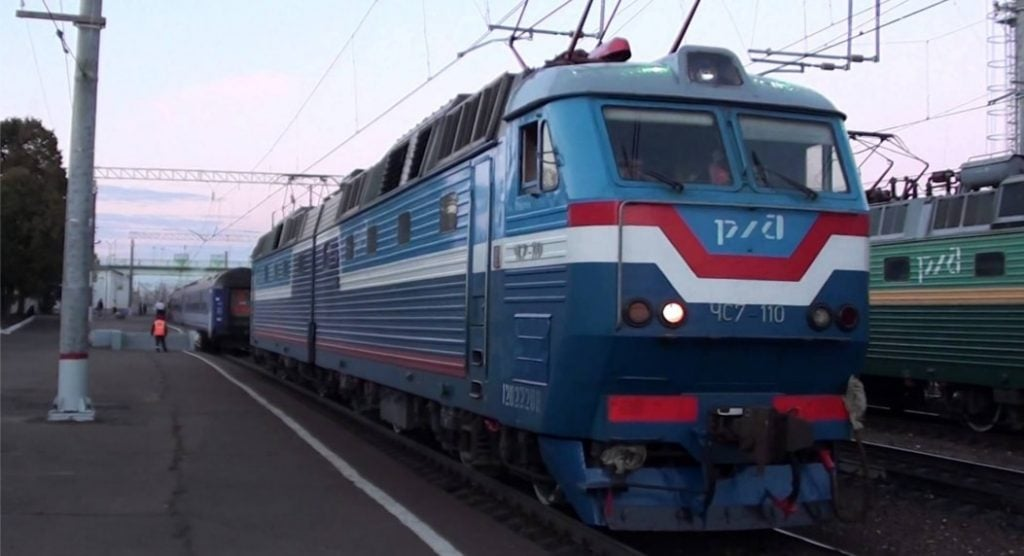 Compania feroviară RZD