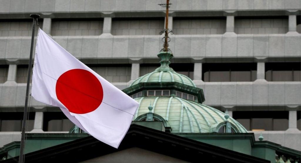 Compania japoneză Abic