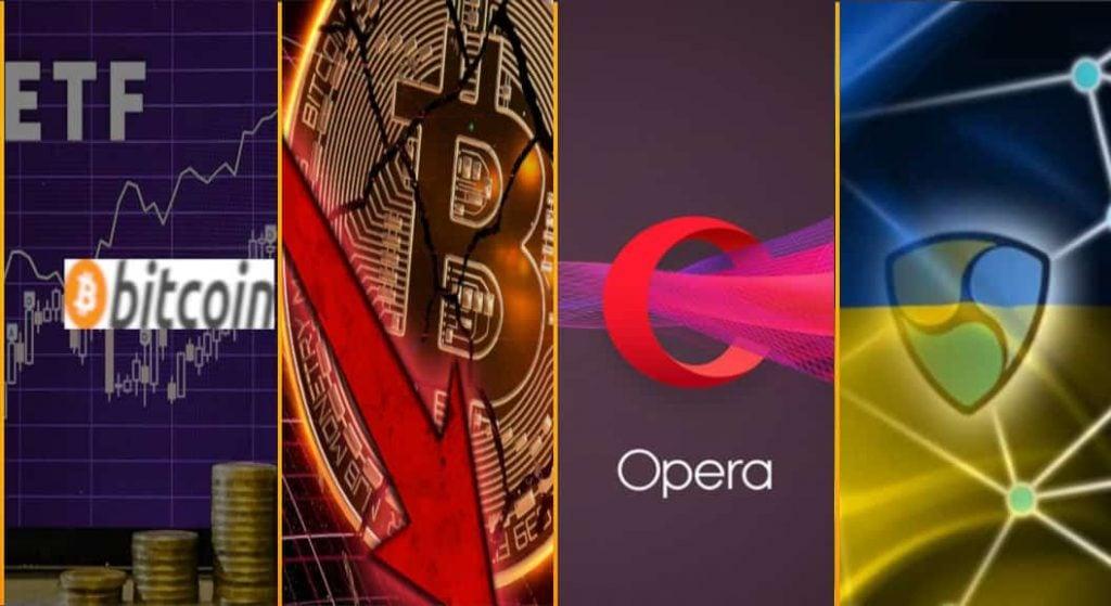 ETF Bitcoin aprobare amanata