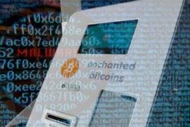 Malware al ATM-urilor Bitcoin