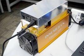 Minerul T2-Turbo de la Innosilicon