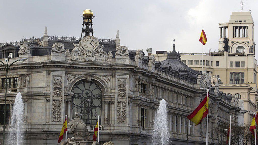 Banca Centrala a Spaniei