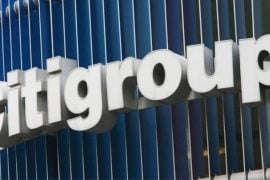 Citigroup lansează noi instrumente financiare