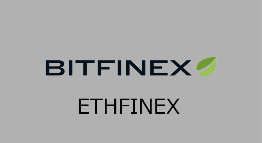Bitfinex lansează Ethfinex Trustless