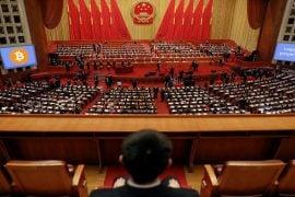 China - criptomonedele considerate proprietate
