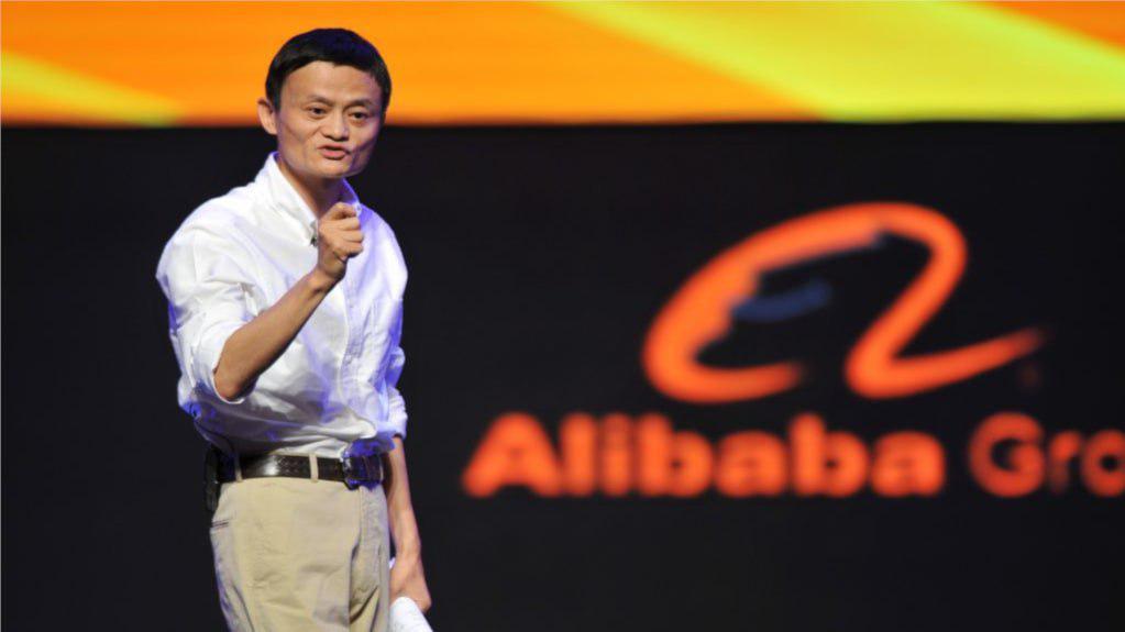 Jack Ma - Alibaba este interesat de blockchain și Bitcoin