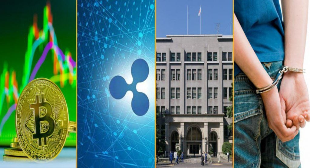 Sinteza cripto 3 octombrie 2018 - Takuya Hirai - Noul ministru de finanțe japonez