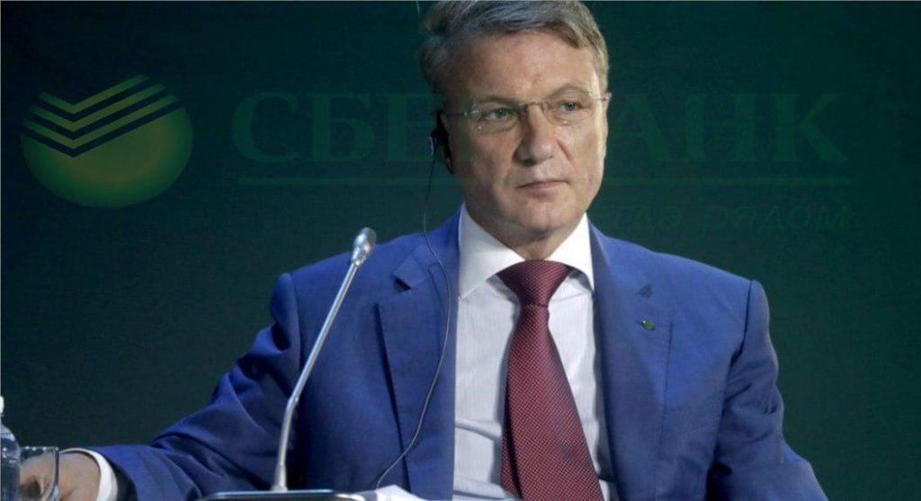 Directorul Sberbank - adoptarea blockchain la scară industrială
