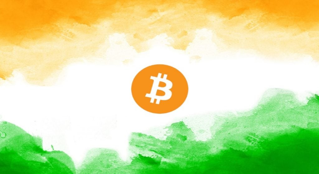 Blockchain India