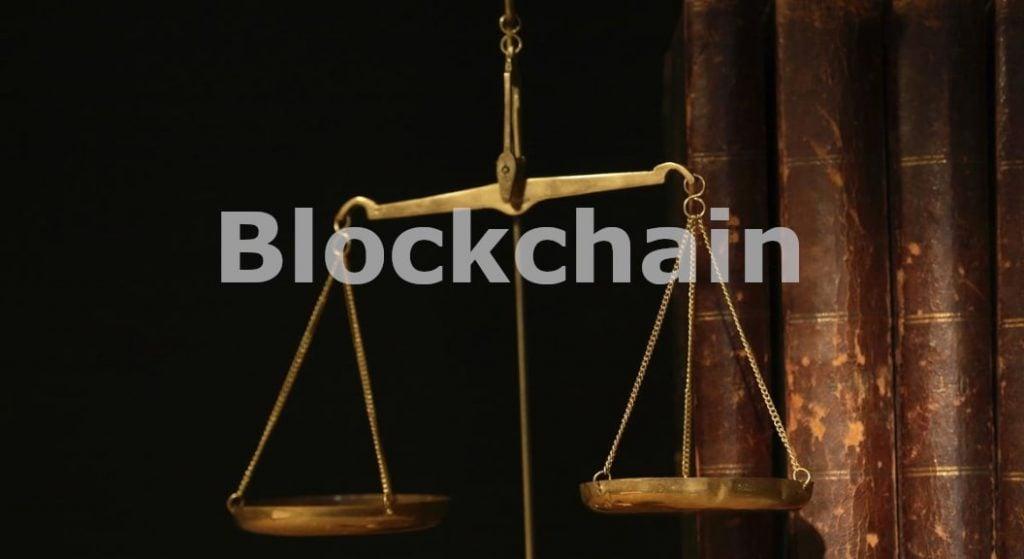Adopția blockchain