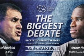 Dezbatere pe tema criptomonedelor