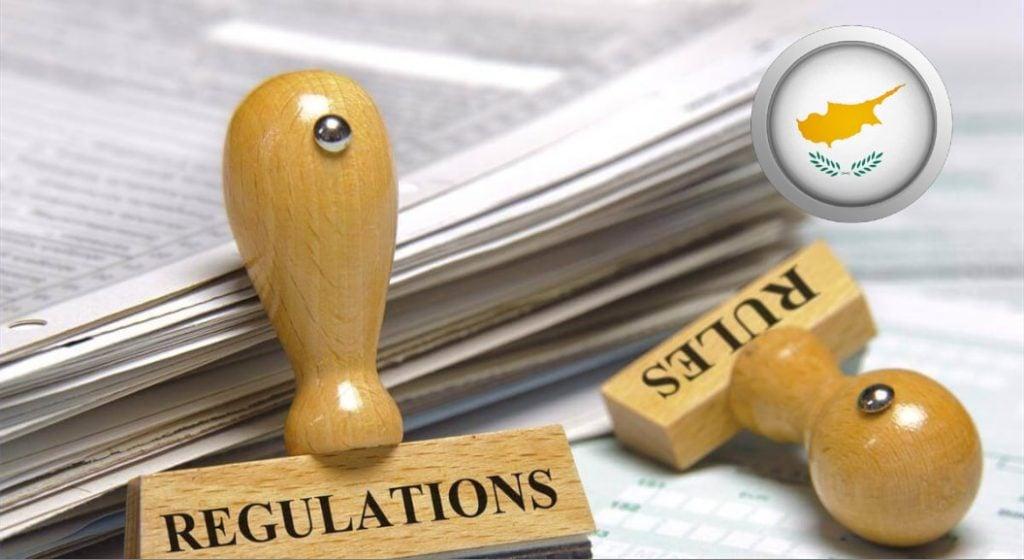 cadru de reglementare pentru industria blockchain