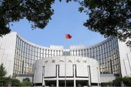 Banca centrală a Chinei