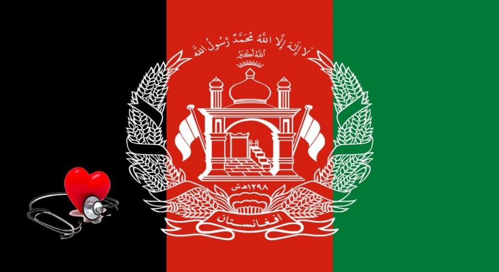 Inițiative blockchain în Afganistan