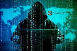 Furnizorul de criminalistică blockchain