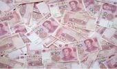moneda digitală națională