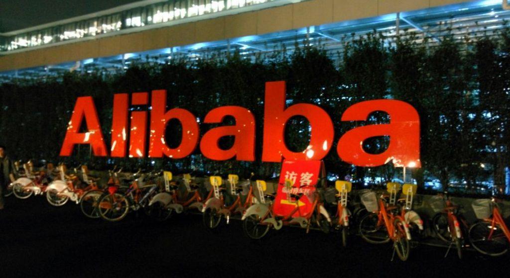 Alibaba a brevetat