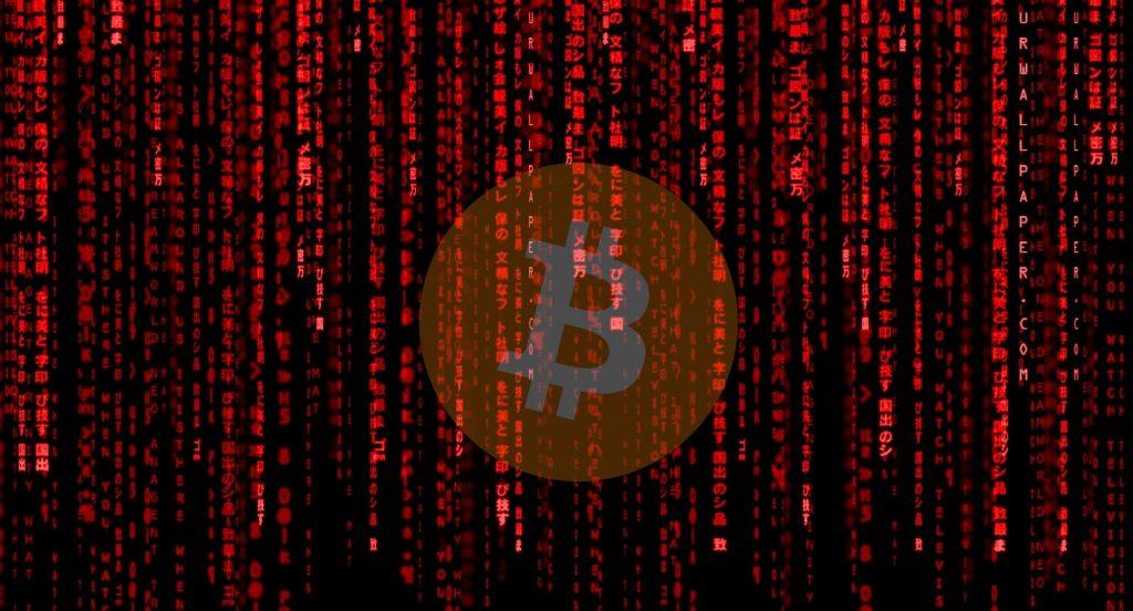 Posibila vulnerabilitate la Bitcoin