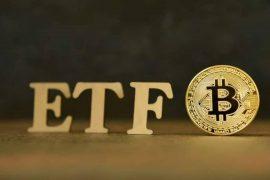 ETF Bitcoin in SUA