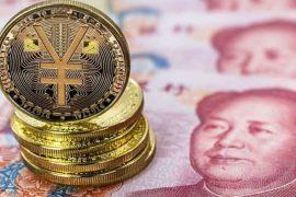 salariile în yuan digital